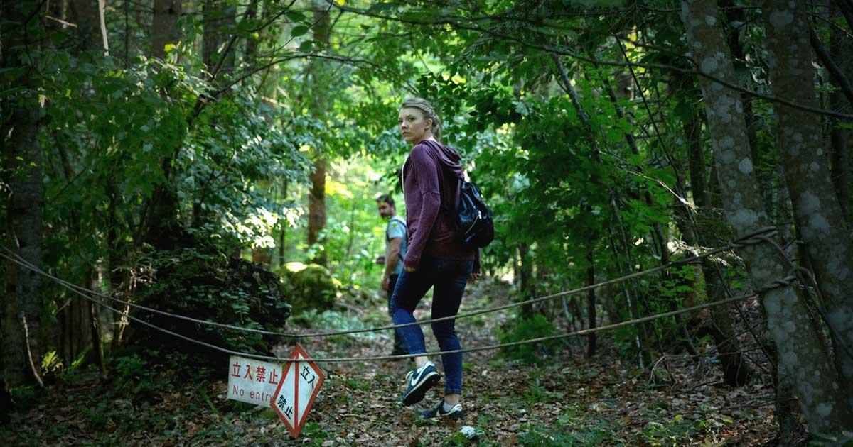 """Filmas """"Demonų miškas"""" (The Forest 2016)"""